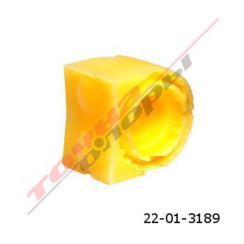 Новая продукция - втулка стабилизатора 22-01-3189